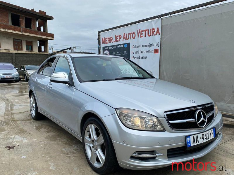 2007 Mercedes-Benz 220 in Durres, Albania